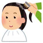 『白髪染めを毎月してるけど髪は大丈夫なの?』お客様からの質問にお答えします♬