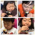 豆まきの好きな子供たちの賑やかな節分の日。