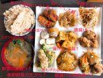 【三次】地元野菜をモリモリ食べられる家庭的な優しい味で美味しいバイキング『トレッタみよし』