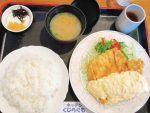 【尾道】洋食屋『キッチンくじらぐも』さんの大きくて美味しいチキン南蛮