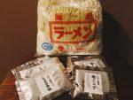 【尾道】自宅で美味しい尾道ラーメンが食べられる『製麺所はせべ』さんの生ラーメン