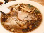 【尾道】隠れた逸品プリプリ大粒のワンタン麺が美味しい『中華そば朱』さん