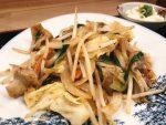 【尾道】NEW OPEN!尾道駅で美味しい定食が食べられる『尾道大衆食堂せと』さん。