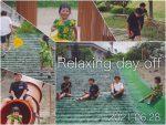 とある日の我が家の休日/Relaxing day off