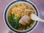 【尾道】ホッと安らぐ至福の一杯。『みやち』さんの天ぷら中華